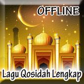 Lagu Qosidah Terbaru  Offline icon