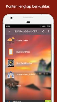 Suara Adzan Offline screenshot 1