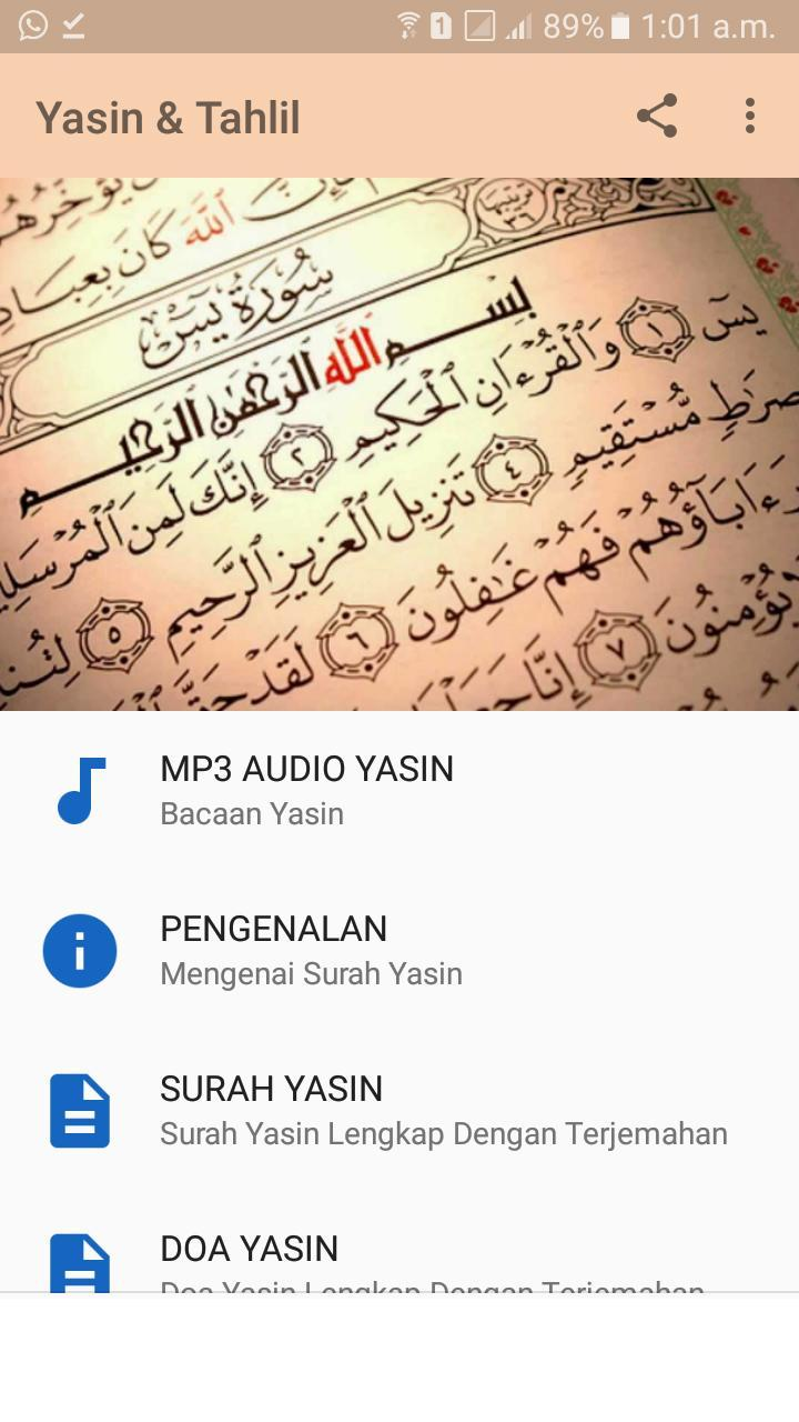 Yasin Tahlil For Android Apk Download