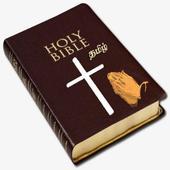 الاعجاز العلمي للكتاب المقدس icon