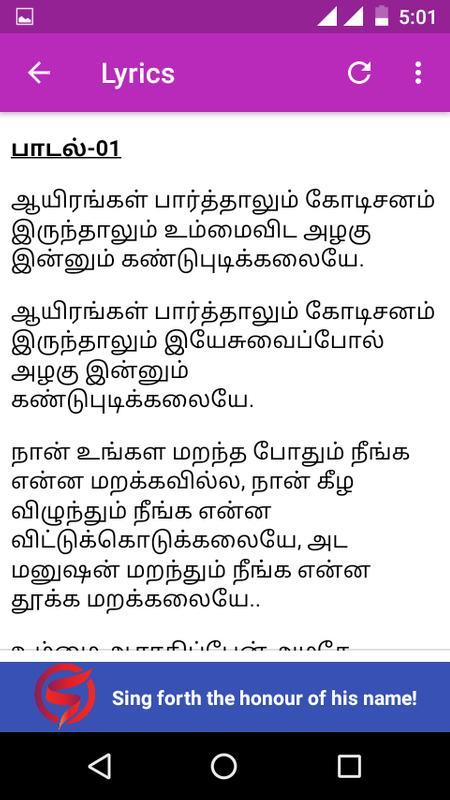 malayalam karaoke songs with lyrics free download youtube