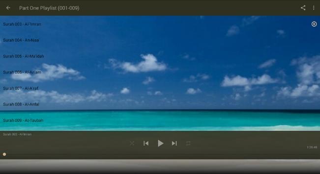 Siddiq El-Minshawi (001-009) apk screenshot