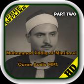 Siddiq El-Minshawi (010-029) icon