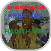 Sheikh Jafar Arba Una Hadith offline icon