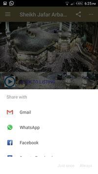 Sheikh Jafar Arba Una Hadith offline apk screenshot