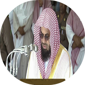 Sheikh Al-Shuraym Full Quran Recitation icon