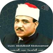 Abdulbasit Full Quran Offline icon