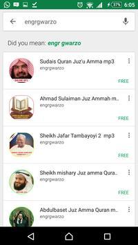 Ahkaamul-Janaaiz  2  Shekh Jafar Mahmoud  Adam mp3 screenshot 2