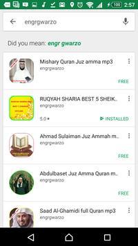 Sheikh Shuraym Full  Quran mp3  Offline apk screenshot