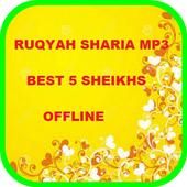 RUQYAH SHARIA BEST 5 SHEIKHS OFFLINE MP3 icon