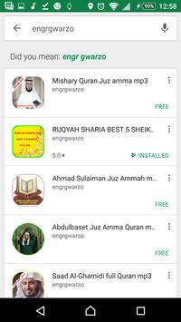 Sudais Full Quran Mp3 Offline Ekran Görüntüsü 2