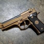 Guns Shooting Wallpaper HD icon