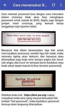 Bios Master Password