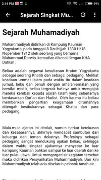 Radio Muhammadiyah FM screenshot 3