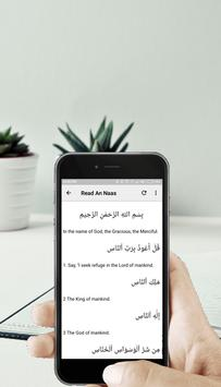 Surah An Naas MP3 screenshot 1