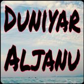 Duniyar Aljanu icon