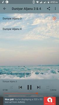 Duniyar Aljanu screenshot 1