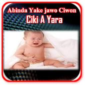 Abinda ke Jawo Ciwon Cikin Yaro icon