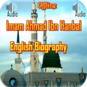 Imam Ahmad Ibn Hanbal icon