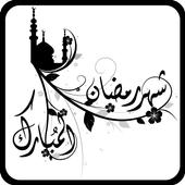 Desain Kaligrafi Für Android Apk Herunterladen