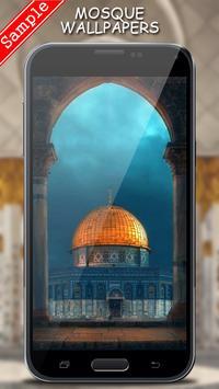 Mosque Wallpapers screenshot 1