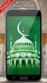 Mosque Wallpapers screenshot 2