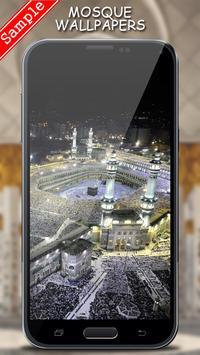 Mosque Wallpapers screenshot 6