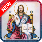 Jesus God Wallpapers icon