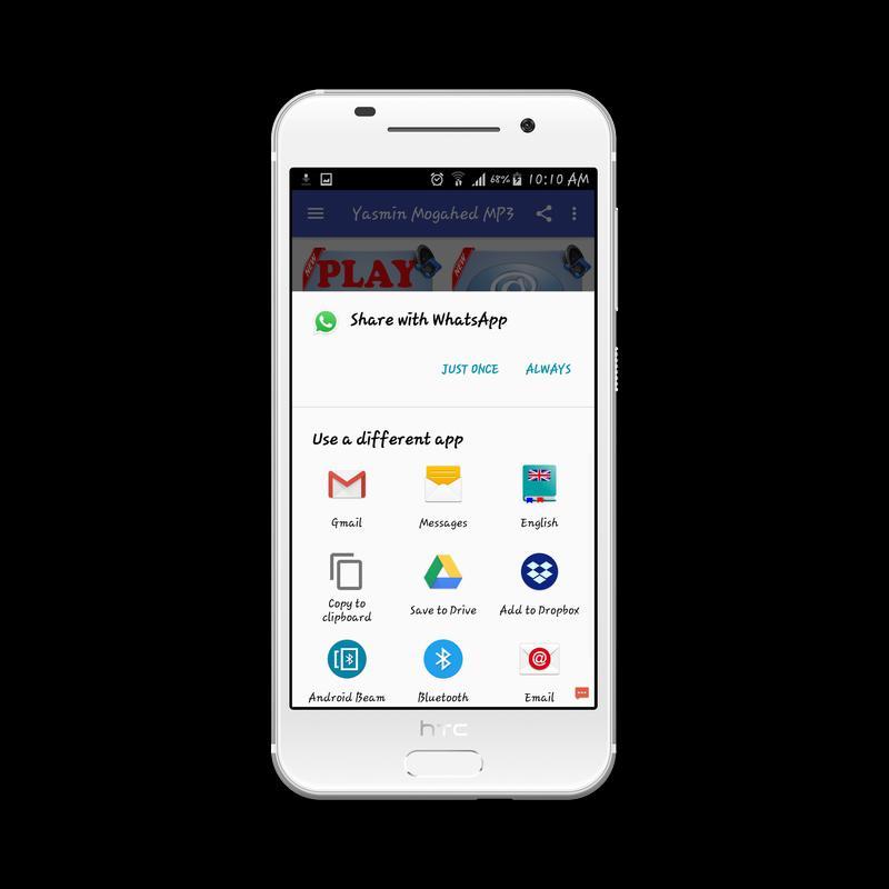 Yasmin Mogahed MP3 Descarga APK - Gratis Educación Aplicación para ...