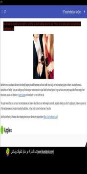 Sexual Derives Enhancers apk screenshot