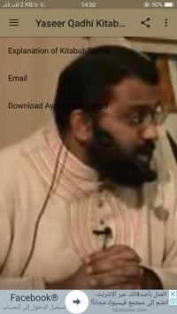 Kitabut-Tauheed_Yaseer Qadhi poster