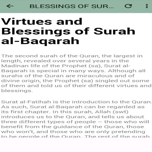 Surah Al Baqara MP3 for Android - APK Download