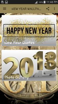 NEW YEAR WALLPAPERS: 2018 screenshot 1