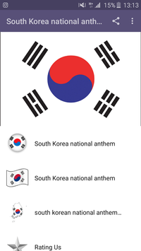 South Korea national anthem poster