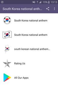 South Korea national anthem screenshot 1