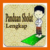 Panduan Sholat Fardhu dan Sunah Lengkap icon