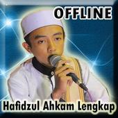 Kumpulan Sholawat Hafidzul Ahkam lengkap Offline icon