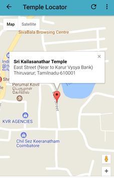 Kailasanathar Tiruvarur screenshot 7