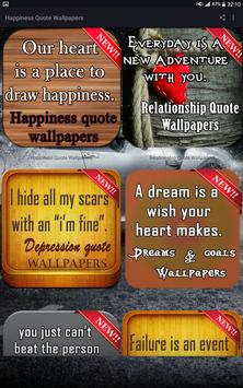 Happiness Quote Wallpapers screenshot 1