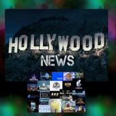 Hollywood News and Gist icon