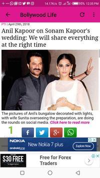 Indian Entertainment News screenshot 1