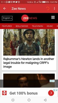 Indian Entertainment News screenshot 6