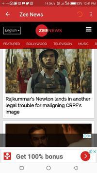 Indian Entertainment News screenshot 8