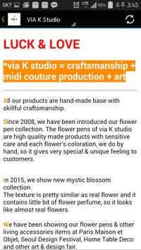 All Hand Craft Products screenshot 1