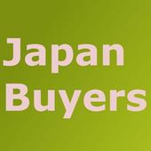 일본 생활용품 바이어(New) icon