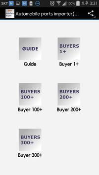 Automobile Parts Importer(New) screenshot 3