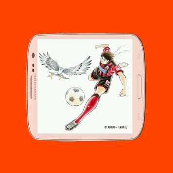 Tsubasa Ozora Wallpaper screenshot 5