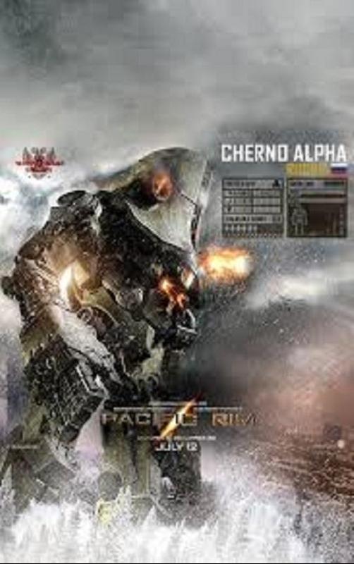 Pacific Cherno Alpha Wallpaper 2