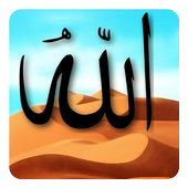 islamic wallpaper icon