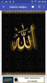 islamic wallpaper poster